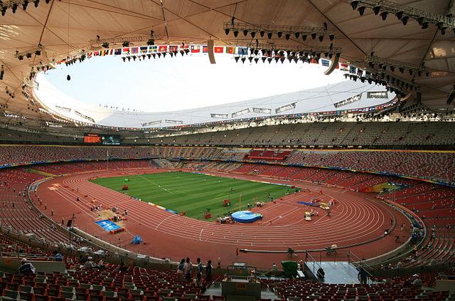 Championnats du monde d'Athlétisme 2015 - Pékin